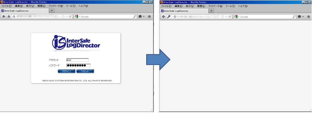 FireFoxで管理画面にログインした後の画面